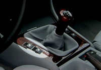 Coupe Center Console